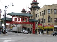Chicago Chinatown Gate - copyright Lorelle VanFossen