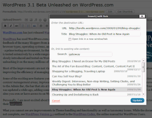 Internal links new feature in WordPress 3.1