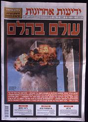 Israel News - September 11 attack