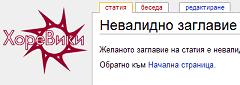 WordPress in Russian
